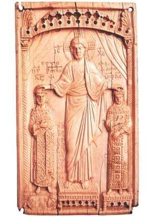 Chrystus błogosławiący Ottona II i jego żonę Teofano
