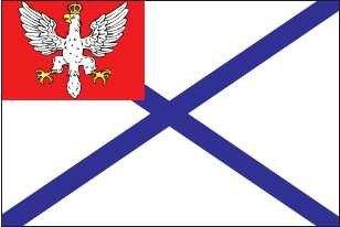 Flaga Królestwa Polskiego (Kongresowego).