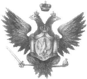 Godło Królestwa Polskiego (Kongresowego)