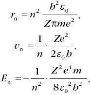 Promień, prędkość i energia elektronu