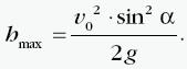 wzór na maksymalną wysokość w rzucie ukośnym