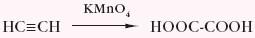 Utlenianie do kwasu benzoesowego